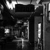 沖縄 Town calm ~Alley~