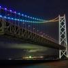 明石海峡大橋「夜」