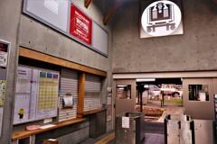 近江鉄道高宮駅 15