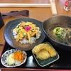 寒天ラーメンちらし寿司セット¥750円也!