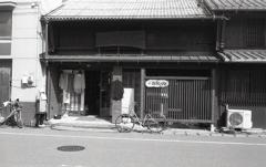 水門川沿いのお店 ~大垣の桜最終章