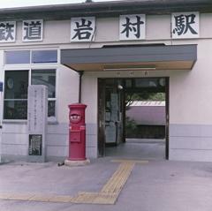 駅前ポスト