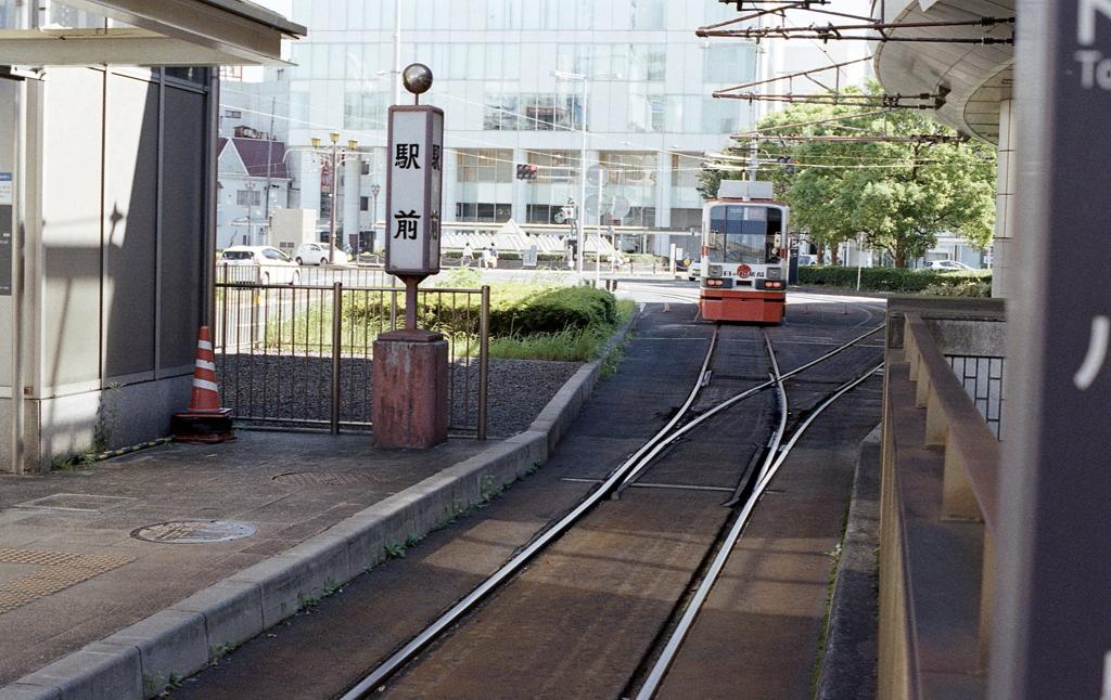「駅前」から走り出す路面電車Ⅱ