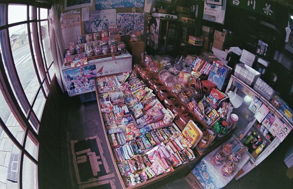 いつまでも残って欲しいお店です。