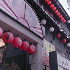 金山小町と赤い提灯
