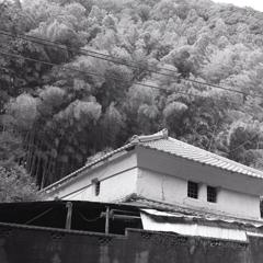 内津の土壁