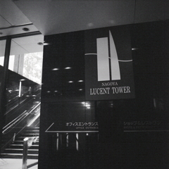 Nagoya Lucent Tower