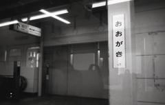 大垣駅をあとに