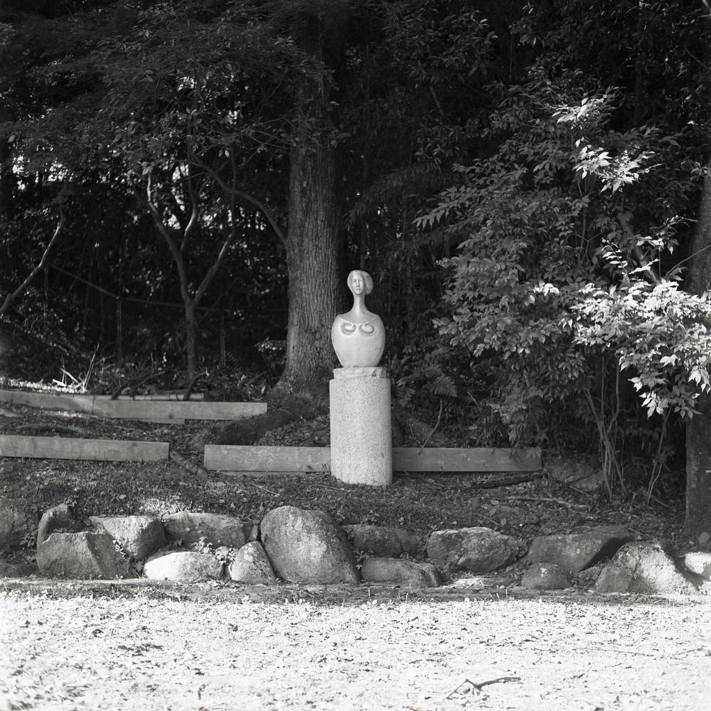 城山公園 「彫刻の森」