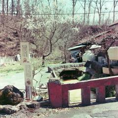 濁川にかかる赤い橋