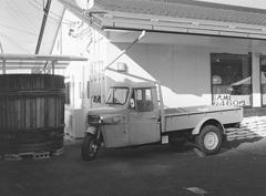 懐かしい三輪トラック
