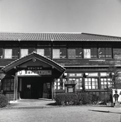 やまびこ学校(昭和パビリオン)