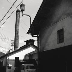煉瓦煙突と醸造蔵