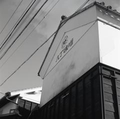 空にそびえる「まるや」の味噌蔵