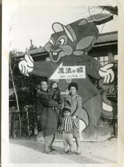 当時の数少ない家族写真(笑