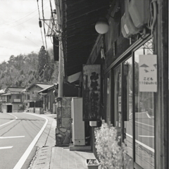 旧道の店先