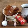 「hinatabocco」のアイスコーヒー