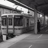 愛知環状鉄道