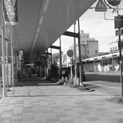 庇の商店街
