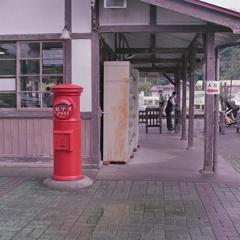 誰に手紙を書こうかな…駅前ポスト