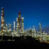 鹿島石油のマジックアワー