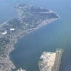 知多半島とセントレア