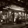 Night at the Bistro
