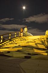 幸福の懸け橋