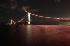 明石海峡大橋、最後の瞬間!?
