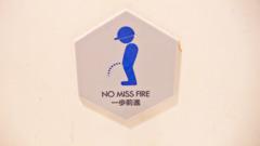 No Miss Fire