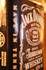 I LOVE JACK #2