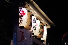 yamasaka shrine
