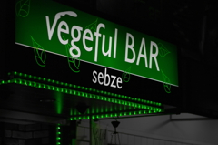 vegeful bar