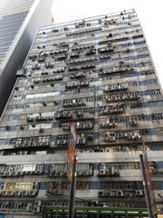 香港の建物
