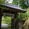金剛輪寺 2