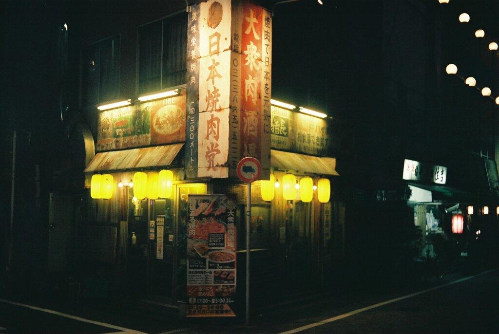 夜の飲食店