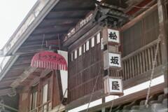 奈良井宿Ⅲ