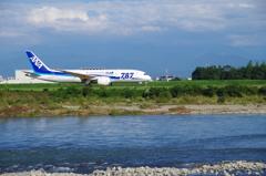 川沿いの空港