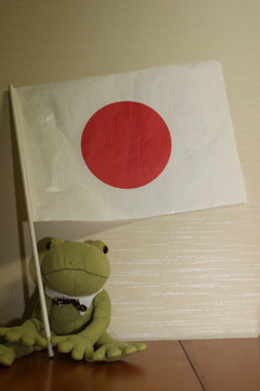 日本頑張れ!