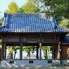 天降神社を横側から見た風景