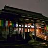 寺・夜景(雨・強風)