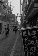 街並・風景1