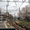 平戸橋駅・ホーム