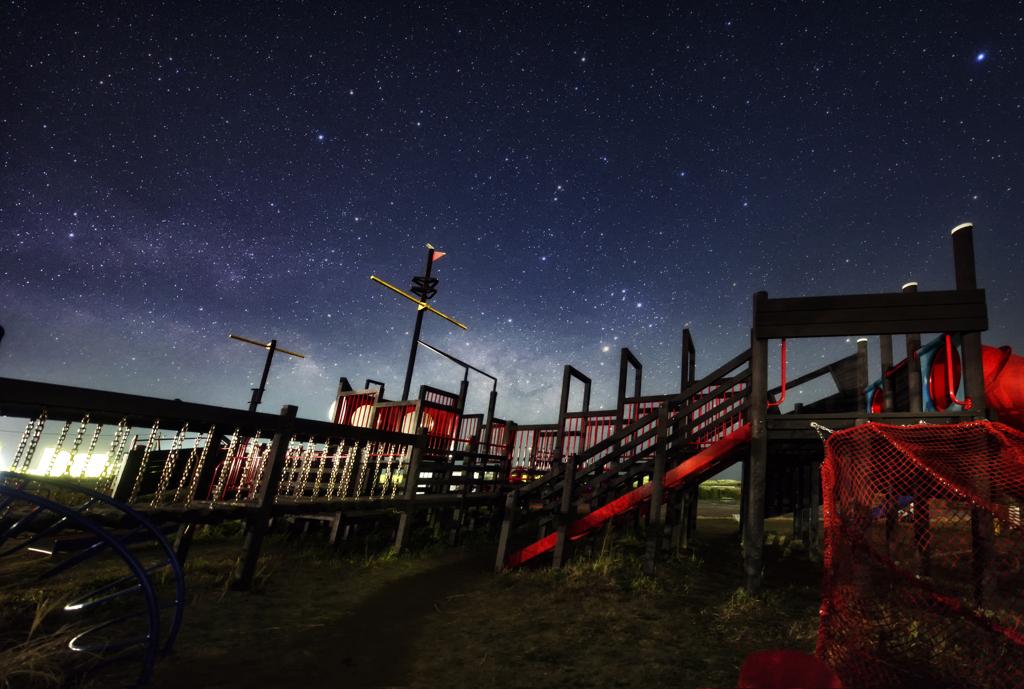 星の遊び場