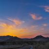 山の夕日影