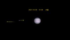 木星 10月20日