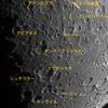 月面散歩_3 1月20日