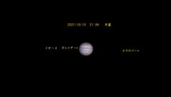 木星 10月15日
