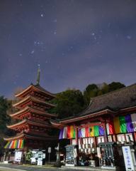 明王院と冬の星座
