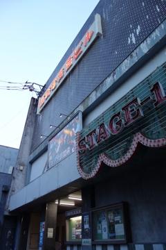 高崎電器館